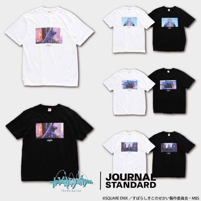 『すばらしきこのせかい The Animation✕JOURNAL STANDARD』 Tシャツ ver1